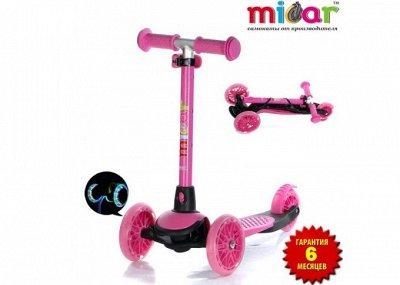 Крутые Scooter-Micar- детские, трюковые, электросамокаты. — Трехколесные самокаты MICAR — Самокаты