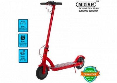 Крутые Scooter-Micar- детские, трюковые, электросамокаты. — Электросамокаты MICAR — Самокаты