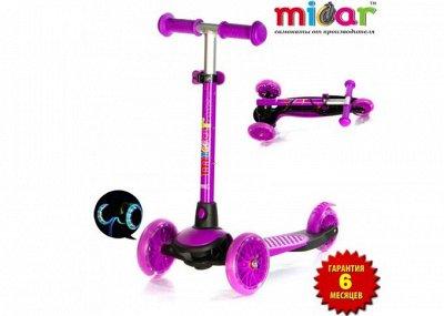 Крутые Scooter-Micar- детские, трюковые, электросамокаты.