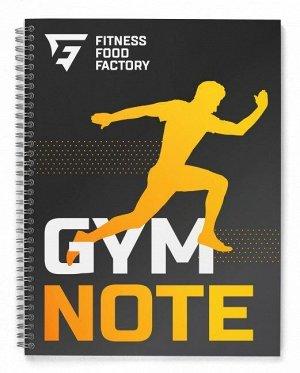 Дневник тренировок Fitness Food Factory (желтый)