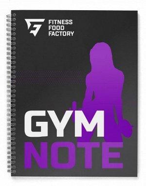 Дневник тренировок Fitness Food Factory (фиолетовый)