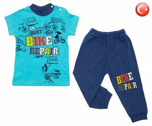 Детский костюм  (1-4) Артикул: 14790