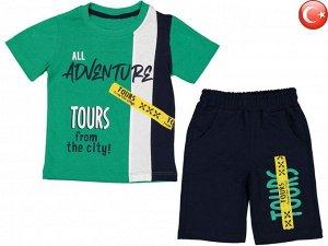 Детский костюм (1-4) Артикул: 9810