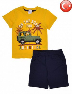 Детский костюм  (1-4) Артикул: 14152
