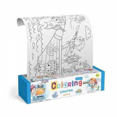 Я расту TOYS — яркие игры и развивашки для детей — Раскраски — Для творчества