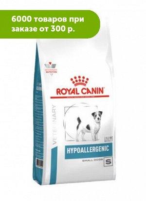 Royal Canin Hypoallergenic Small Dog диета сухой корм для собак мелких пород с пищевой аллергией или непереносимостью 1кг