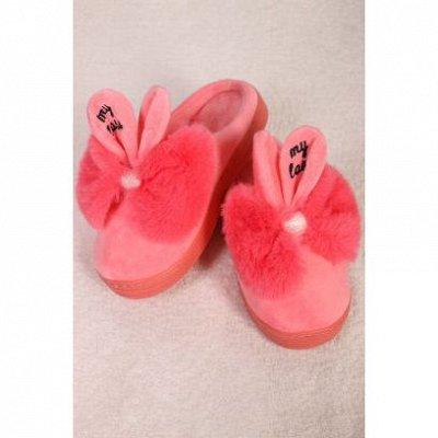 Трикотажница. Вещи в гардероб каждой женщине — Уютная домашняя обувь — Тапочки