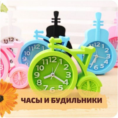 ✌ОптоFFкa✔️Все, что нужно для дома, дачи✔️ — Часы и будильники — Часы и будильники