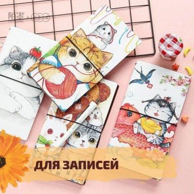 ✌ОптоFFкa✔️Все, что нужно для дома, дачи✔️ — Блокноты, ежедневники и альбомы — Ежедневники, блокноты, альбомы