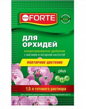 ЖКУ КРАСОТА для орхидей пакет 10мл Bona Forte (уп-25шт)