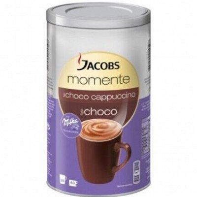 Сладости и напитки из Европы и Америки. Оригиналы!  — Напитки растворимые — Какао и горячий шоколад