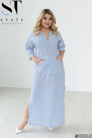 Платье 68516
