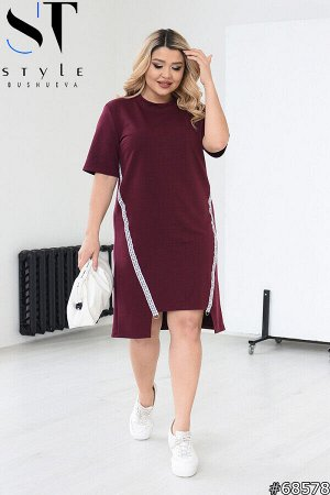 Платье 68578