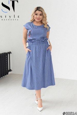 Платье 68514