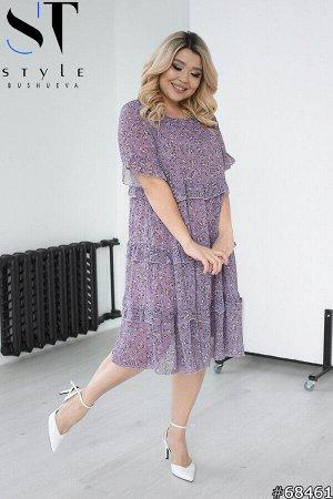 Платье 68461