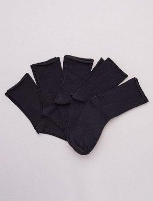 Комплект из 5 пар однотонных носков из органического хлопка