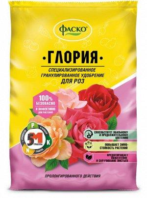 """ФАСКО – Удобрение минеральное 5М-гранула для роз """"Глория"""" 1кг"""