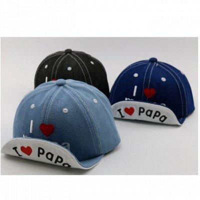 🧢Крутые кепки для взрослых и детей. Панамы в моде! — Кепки для малышей — Кепки
