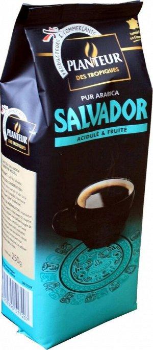 Кофе молотый Planteur Selection El Salvador pur Arabica 250 гр