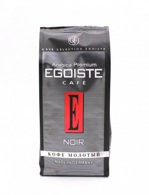 Кофе молотый Egoiste Noir 250гр