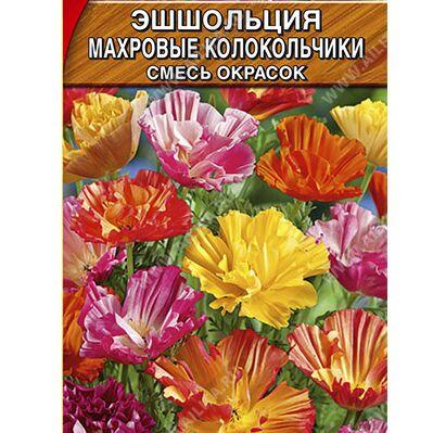 Распродажа пристроя  от 3руб!!! — Семена цветов — Сад и огород