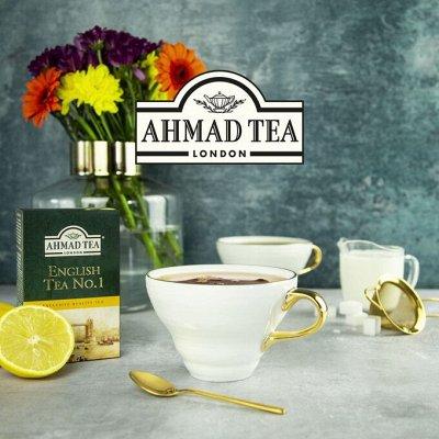 Чайно-кофейный дом. Чай и Кофе на любой вкус!☕ — Чай Ахмад — Чай