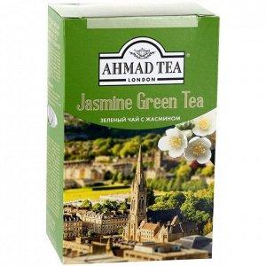 Чай Ахмад зеленый с жасмином 100гр