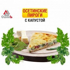 Пирог с сыром и листьями свеклы