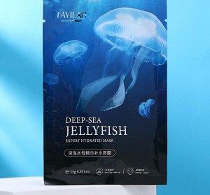 Тканевая маска для лица с экстрактом медузы, увлажняющая