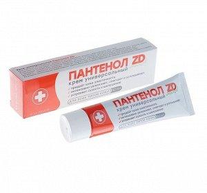 Крем «Пантенол ZD» для любого типа кожи, 50 мл