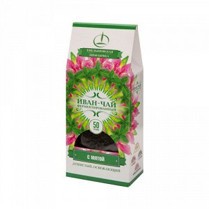 Иван-чай ферментированный с малиной 50 гр.