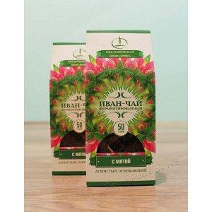Иван-чай ферментированный с мятой 50 гр