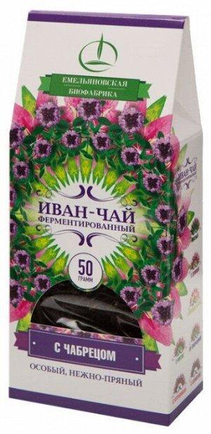 Иван-чай с чабрецом 50гр
