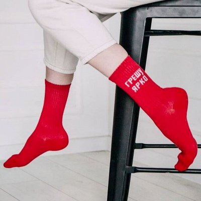 Брестские Носки и колготки ⚡Весенние новинки! — Носки с надписями - много новинок — Носки