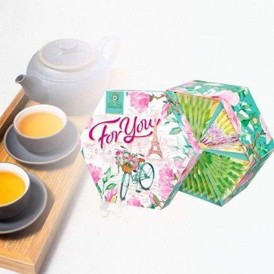 Чайно-кофейный дом. Чай и Кофе на любой вкус!☕ — Чай Хэйлис  — Чай