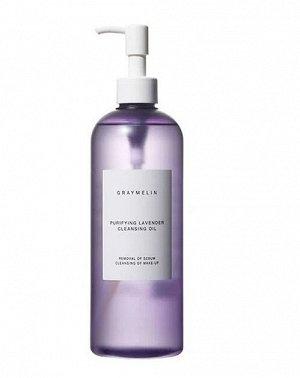 Graymelin Глубокоочищающее гидрофильное масло для жирной кожи Purifying Lavender Cleansing Oil