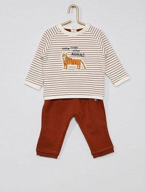 Свитшот и брюки из мольтона