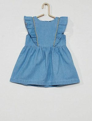 Платье и джинсовые шорты-шаровары
