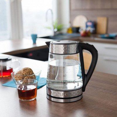 Итальянское качество! Посуда и техника для вашего дома   — Чайники, поттеры, кофеварки — Для кухни