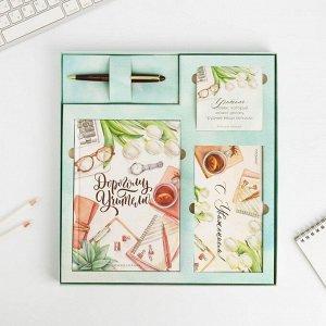 """Подарочный набор ежедневник, планинг, ручка, блок бумаг """"Дорогому Учителю""""  УЦЕНКА!!!"""