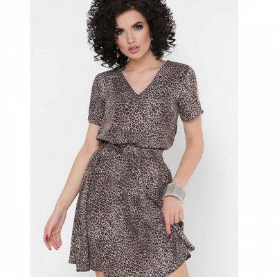 F@SHION UP и 1FOR YOU! Одежда для женщин. Акция-20% — Платья, Сарафаны — Одежда