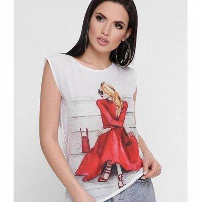 F@SHION UP и 1FOR YOU! Одежда для женщин. Акция-20% — Футболки