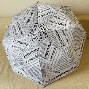 Зонт Цвет купола зависит от условий освещения. Зонт в 3 сложения, полный автомат. Модель прочная, надёжная. Каркас зонта выполнен из 9 спиц, за счет чего зонт имеет хорошую натяжку купола и выдерживае