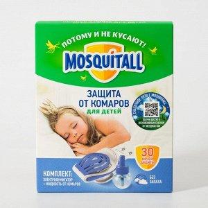 """Комплект Mosquitall """"Нежная защита для детей"""", электрофумигатор + жидкость от комаров, 30 но"""