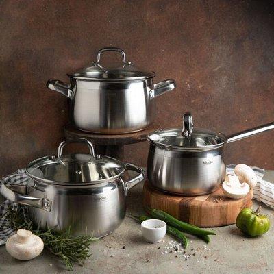 Полезные мелочи для дома, кухни, ванной. — Посуда. Кастрюли, чайники, ножи — Посуда