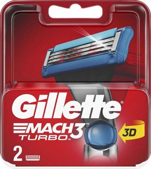 GILLETTE MACH3 Turbo Cменные кассеты для бритья 2шт Red