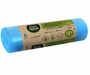 Master FRESH ЭКОпакеты д/мусора 70% RECYCLING с усиленными завязками 60л/10шт (голубые) 23мкм