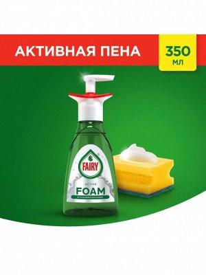 Средство для мытья посуды FAIRY Активная пена 350мл