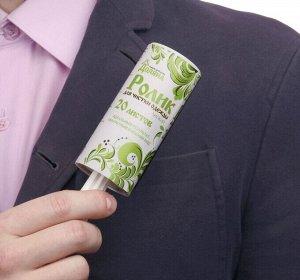Ролик для чистки одежды Доляна, 20 листов, цвет МИКС
