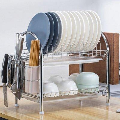 Средство для мытья посуды Baimao с лимоном — Сушки, подставки для столовых приборов, подносы — Кухня